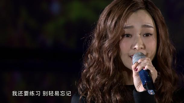 范玮琪.范范的感恩节音乐会.2016.7.27G.1080P.ts
