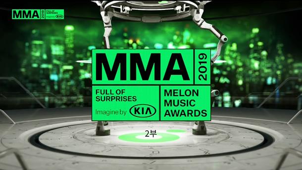 甜瓜音乐奖MMA颁奖典礼2019.Melon Music Award.25.5G.1080P.ts