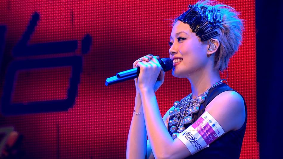 容祖儿.Joey And Joey.2011新城音乐会香港演唱会.36.33G.1080P蓝光原盘