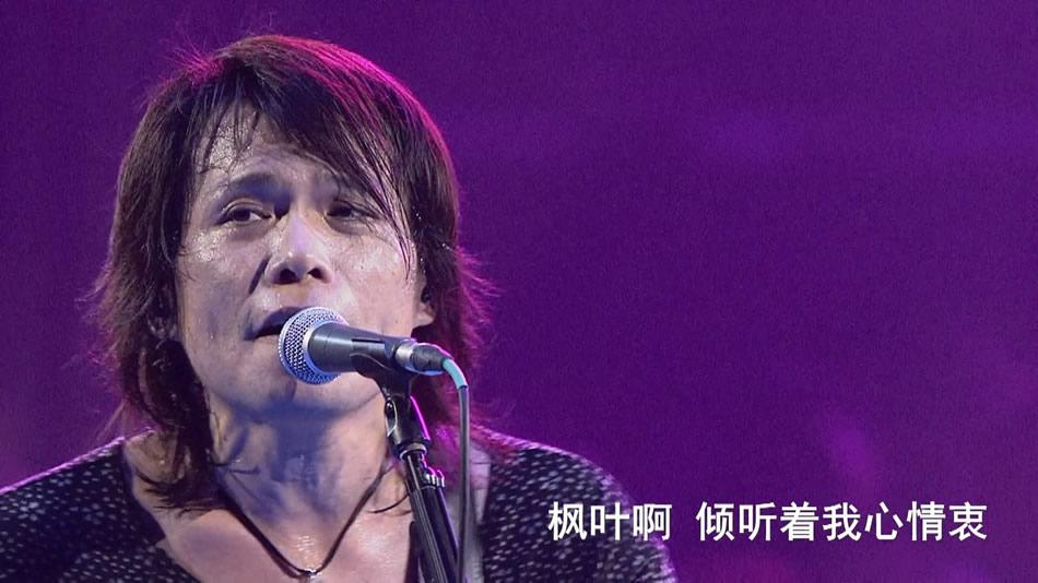 伍佰.生命的现场2013.20周年大感谢台北演唱会.43.2G.1080P蓝光原盘