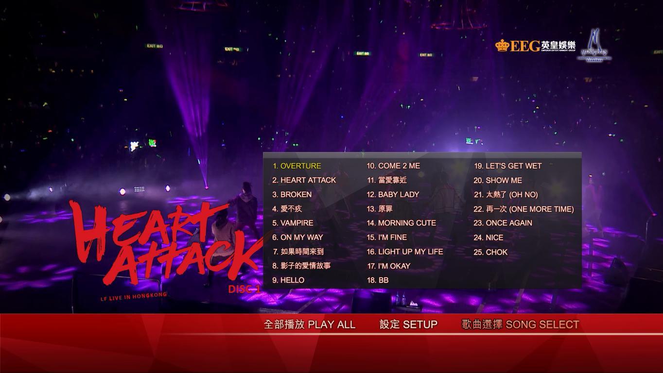 林峰2013红馆演唱会_林峰.Heart Attack LF Live In HK.2016香港红馆演唱会.53.4G.1080P蓝光原盘_HD ...