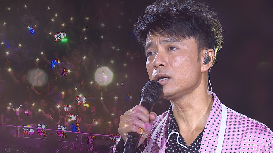 李克勤.Hacken Lee 30th Anniversary Concert 2017.庆祝成立30周年香港红馆演唱会.68.8G.1080P蓝光原盘