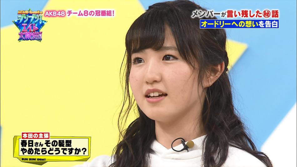 AKB48组合.AKB48 Team 8 no Bunbun Eight Daihousou 大放送.音乐综艺节目.84.8G.1080P蓝光原盘