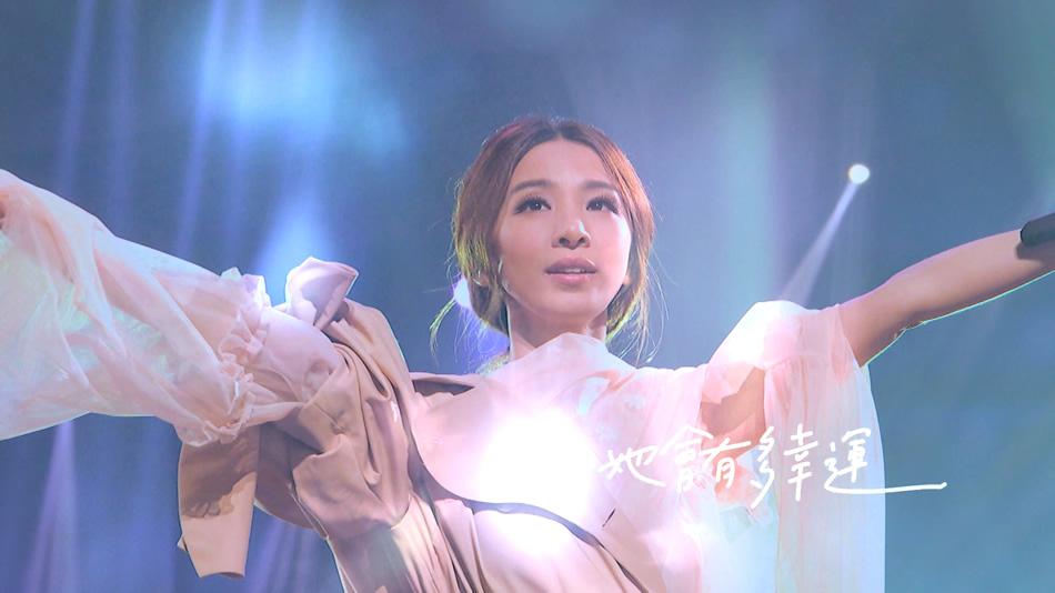 田馥甄.Hebe IF Concert Live.如果世界巡回演唱会Plus台北小巨蛋场2016.43.5G.1080P蓝光原盘